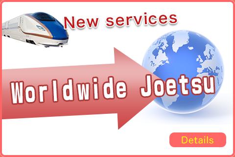World Wide Joetsu