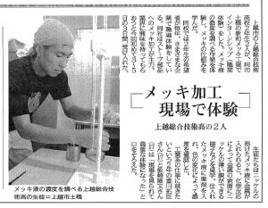 インターン(日報) (2)
